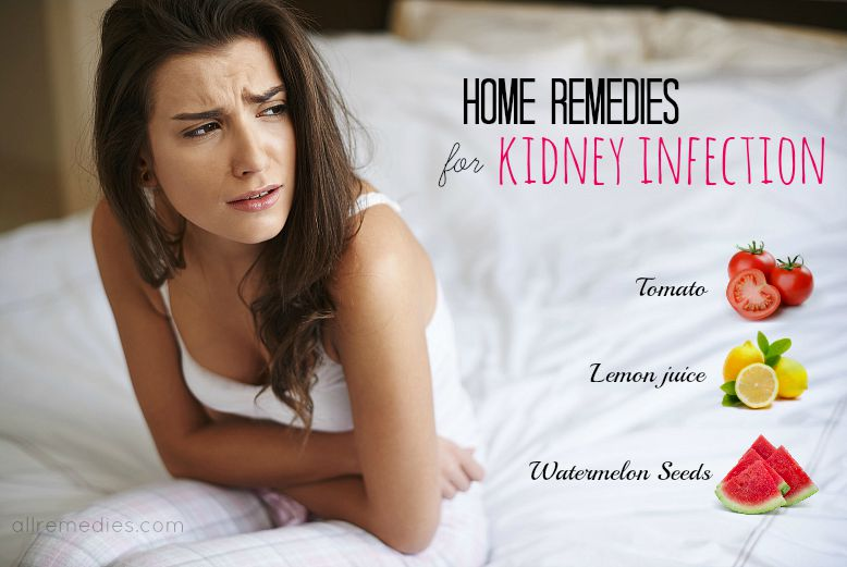 how to stop kidney stone pain at home